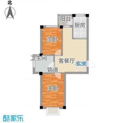 锦城・四月天65.66㎡B1户型2室2厅1卫