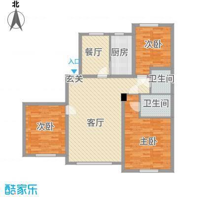 联发・香水湾125.80㎡二期L户型3室2厅2卫1厨
