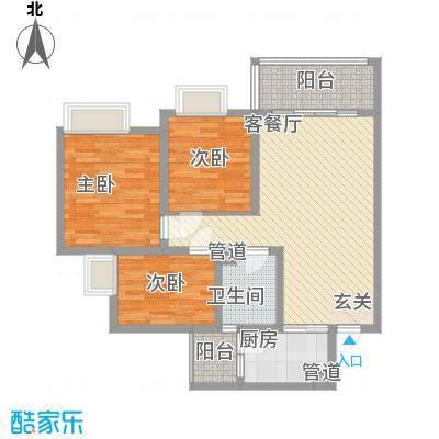 枫�398A区3期8.18㎡D1D2户型3室2厅1卫1厨