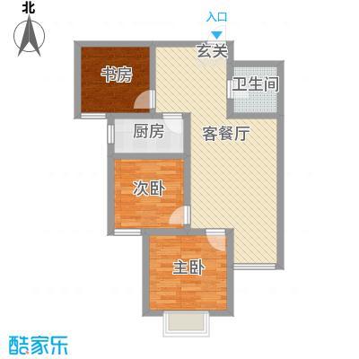 离石文华苑3.20㎡C--户型3室2厅1卫1厨