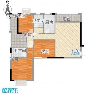 紫宸澜山128.00㎡2栋A01、02、05、06号房户型
