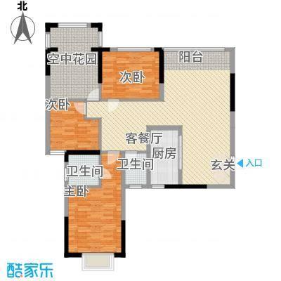 紫宸澜山131.47㎡6栋B02、05号房户型3室1厅1卫