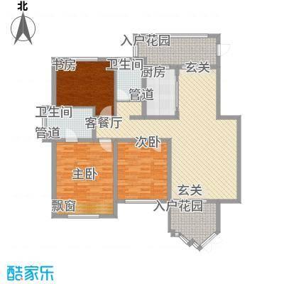 信达尚城B3户型