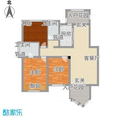信达尚城B2户型