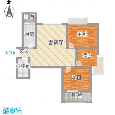 山水华城111.50㎡1#E户型3室2厅1卫1厨