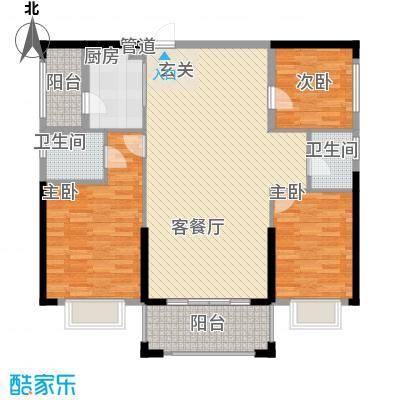 紫宸澜山125.56㎡14栋H203号房户型3室2厅2卫1厨