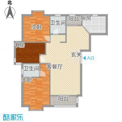 紫金领秀二期133.20㎡户型3室2厅2卫1厨