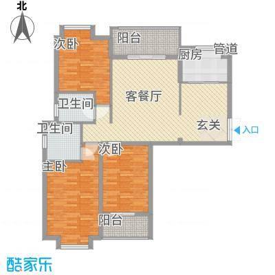 盛世豪庭122.60㎡F-2户型3室2厅2卫1厨