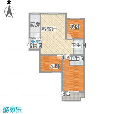 中达・尚城5户型