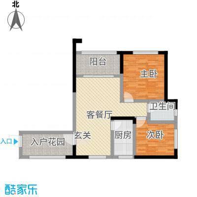 中元广场86.00㎡H户型2室2厅1卫1厨