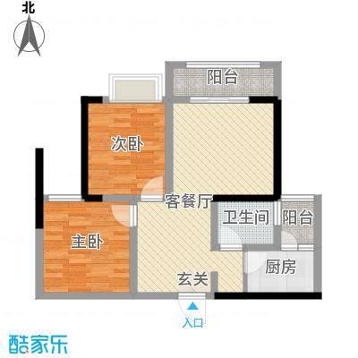 中元广场72.65㎡A户型2室2厅1卫1厨