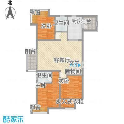 铂金水岸124.74㎡6a户型2室2厅1卫1厨