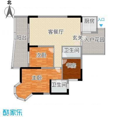 凯信水韵滨江二期公园大帝138.50㎡A户型3室2厅2卫1厨