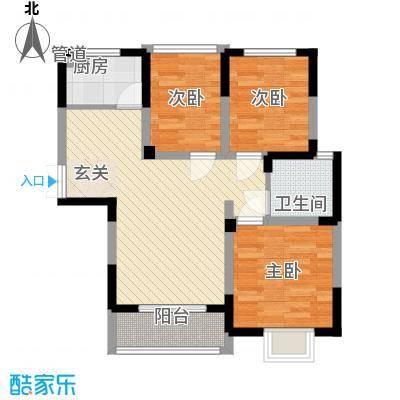 世纪绅城86.80㎡2户型2室2厅1卫1厨