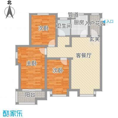 渤海・青青家园11.00㎡A2户型3室2厅1卫1厨