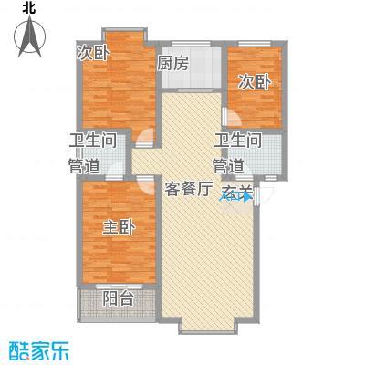 汇景仕嘉123.51㎡E户型3室2厅1卫1厨