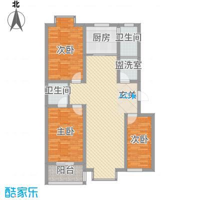 汇景仕嘉11.54㎡C2户型3室2厅2卫1厨