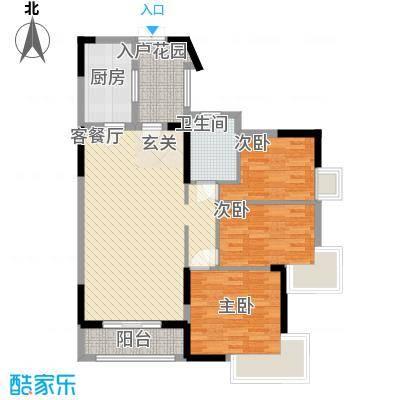 御天城跃龙苑117.40㎡E2户型3室2厅1卫1厨
