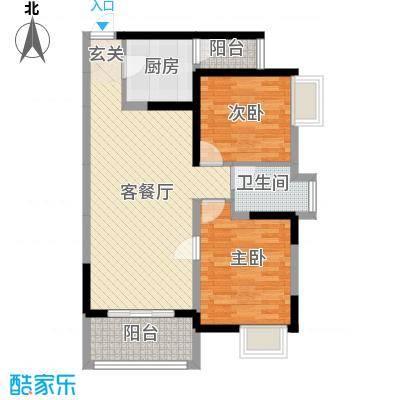 庐山星座2582.72㎡2-5户型2室2厅1卫1厨