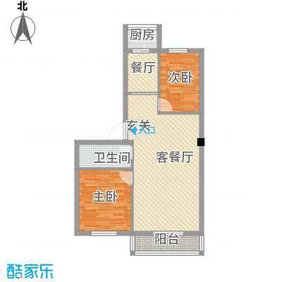 和鑫家园82.50㎡825户型2室2厅1卫1厨