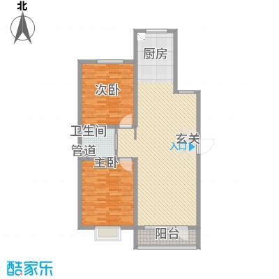 亿隆国际广场121.71㎡B6户型2室2厅1卫