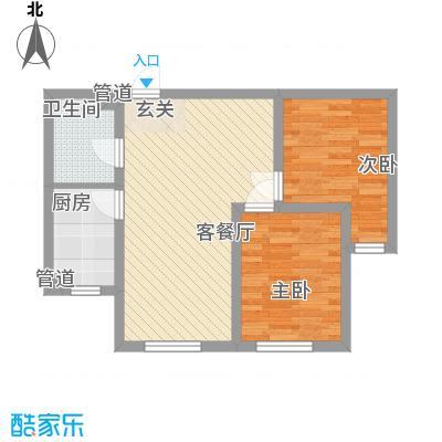 乐活・两岸568庄园74.56㎡C户型2室2厅1卫