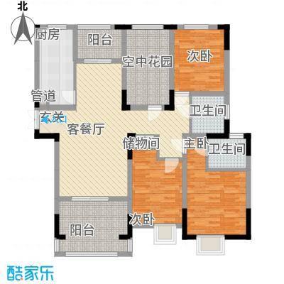 继远・首府123.44㎡A3户型3室2厅2卫1厨