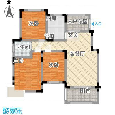 继远・首府118.00㎡C1户型3室2厅1卫1厨
