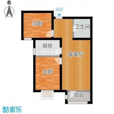 中铁滨海欣城91.91㎡A户型2室2厅1卫-副本
