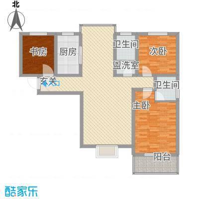 熙城都会133.36㎡A户型3室2厅2卫1厨