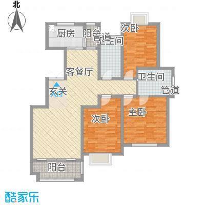 尚东城138.00㎡D户型3室2厅2卫1厨