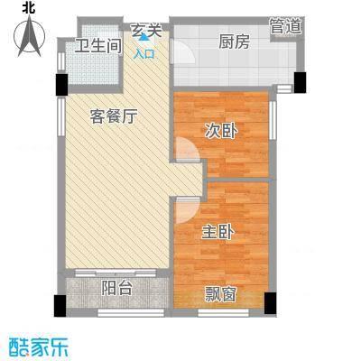 红河云岭・盛世佳园84.20㎡户型2室1厅1卫1厨