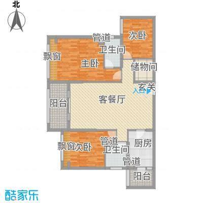 红河云岭・盛世佳园135.20㎡户型3室2厅1卫2厨