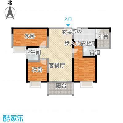 天润碧海湾133.65㎡C栋03户型3室2厅2卫1厨