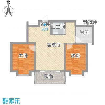锦绣鹏城04户型2室2厅1卫