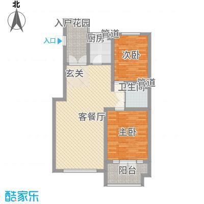 海韵星城6.00㎡B2户型2室2厅1卫1厨