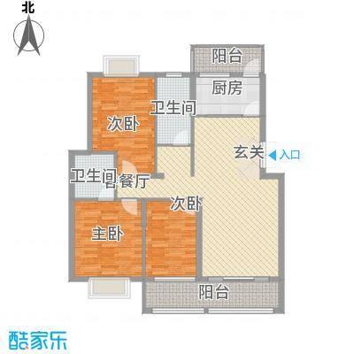 翠江锦苑127.82㎡户型3室2厅2卫1厨