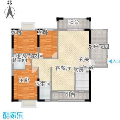 紫宸澜山135.34㎡14号栋H201号房户型3室2厅2卫1厨