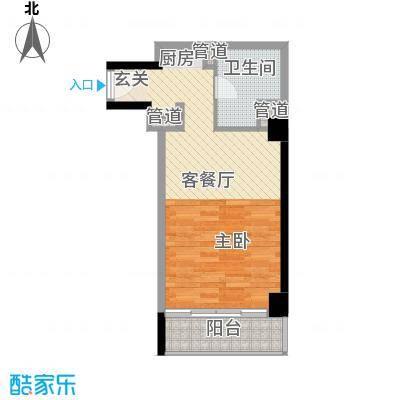 利港・尚公馆54.00㎡公寓B户型1室1厅1卫1厨