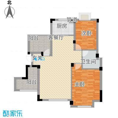 金鹏・爱丽舍宫12.60㎡洋房单页-11户型3室2厅1卫1厨