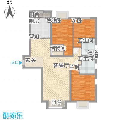滨江壹号住宅136.60㎡户型3室2厅2卫
