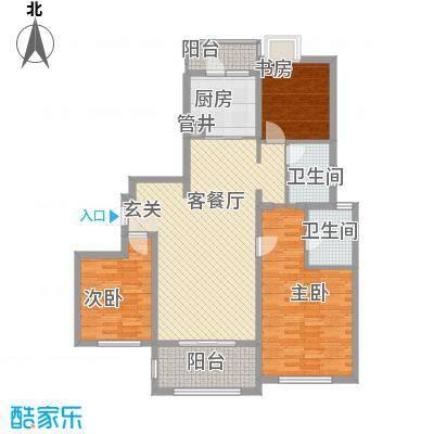 金域华府133.00㎡一期1#A2户型3室2厅2卫1厨