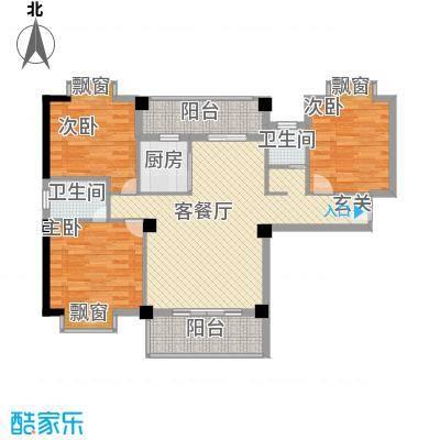 鸿源海景城116.00㎡D户型3室2厅2卫1厨