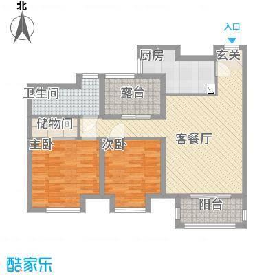 农房・名宿华府15.00㎡阔景高层E户型2室2厅1卫1厨