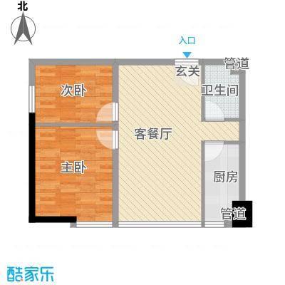 中元广场73.35㎡G4户型2室2厅1卫1厨