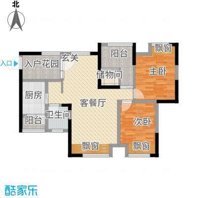 中元广场88.54㎡E户型3室2厅1卫1厨