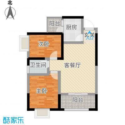 中元广场75.70㎡F户型2室2厅1卫1厨