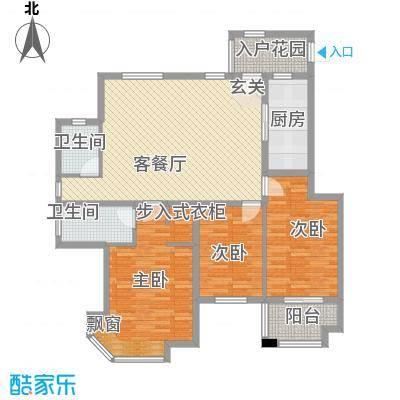 紫薇壹�二期141.00㎡A户型3室2厅2卫1厨