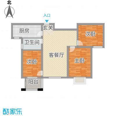 紫薇壹�二期116.00㎡d户型3室2厅1卫1厨