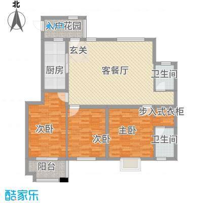 紫薇壹�二期138.00㎡b户型3室2厅2卫1厨